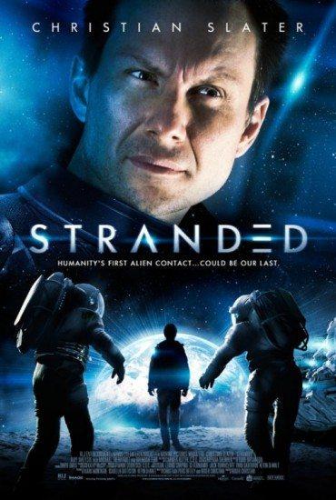 В плену у космоса - Stranded