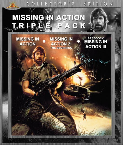 ��� ����� ���������: �������� - Missing In Action- Trilogy