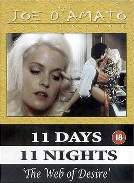 Одиннадцать дней, одиннадцать ночей, часть 2 - Undici giorni, undici notti 2