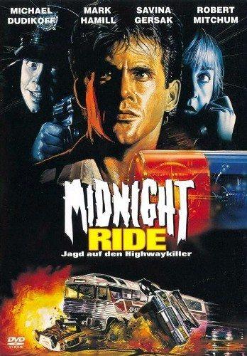 Ночной попутчик - Midnight Ride