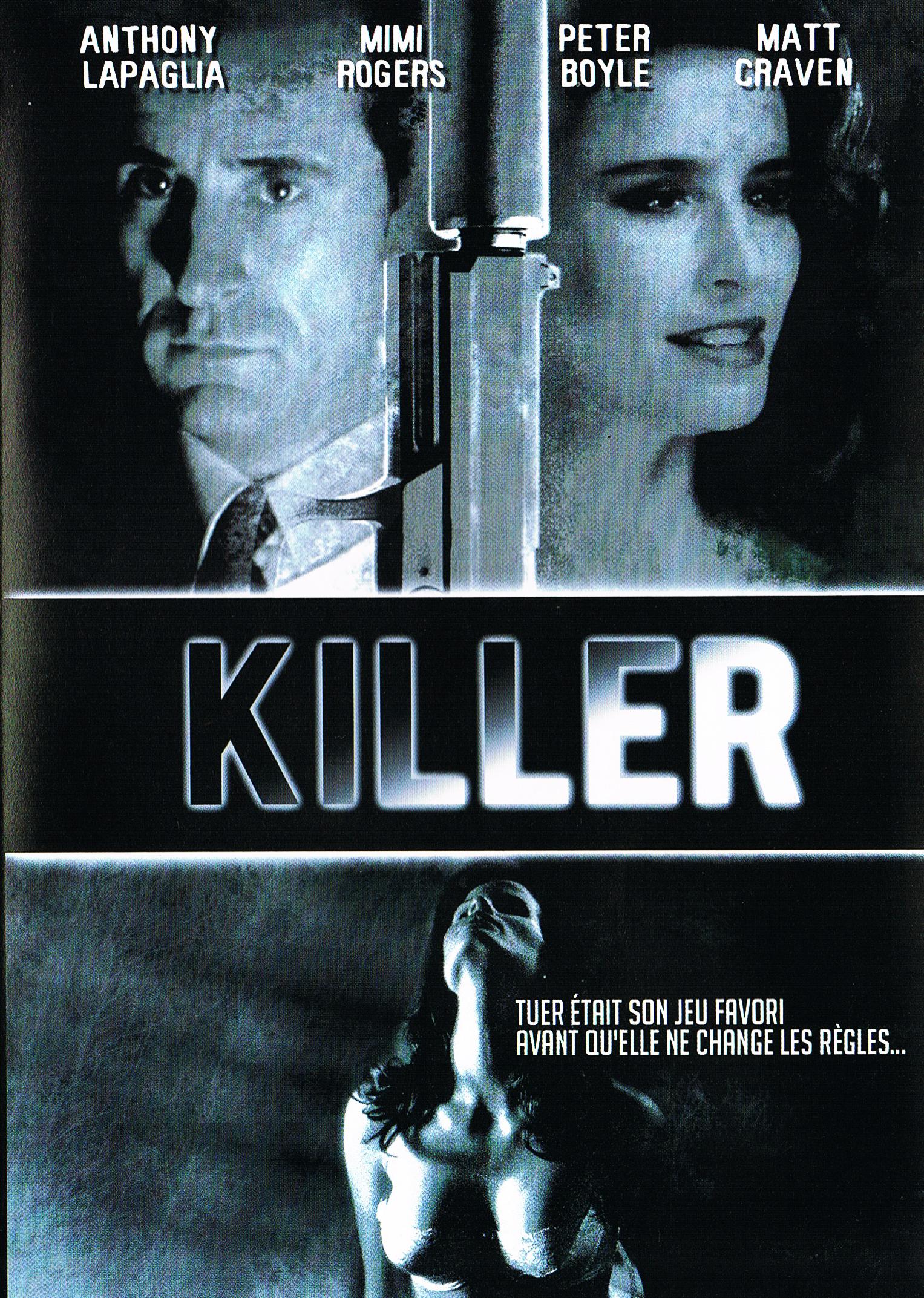 Киллер - Killer