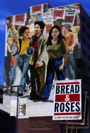 ���� � ���� - Bread and Roses