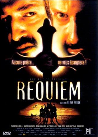 Реквием - Requiem
