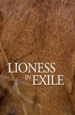 Львица в изгнании - Lioness in Exile