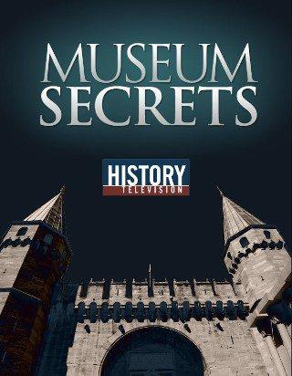 Музейные тайны - Museum secrets