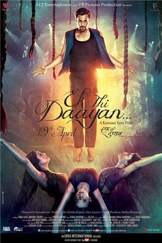 Ведьма - Ek Thi Daayan