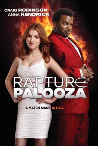 Тотальное вознесение - Rapture-Palooza
