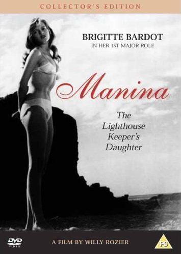 Манина, девушка без покрывала - Manina, la fille sans voile