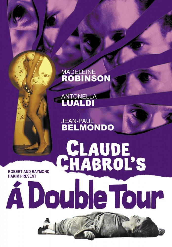 На двойной поворот ключа - A double tour