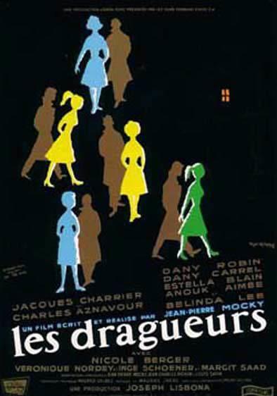Кадрящие - Les dragueurs