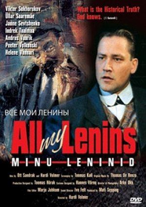 Все мои Ленины - Minu Leninid