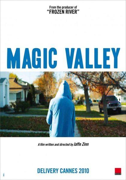 Волшебная долина - Magic Valley