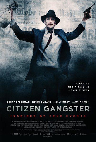 Гражданин гангстер - Citizen Gangster