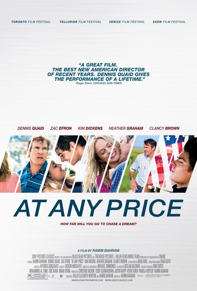 Любой ценой - At Any Price