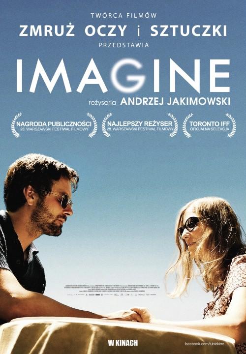 Только представь! - Imagine