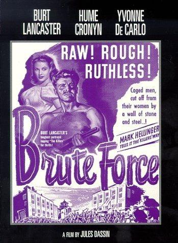 Грубая сила - Brute Force