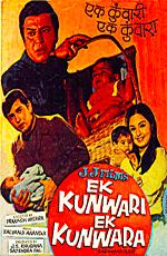Найдёныш - Ek Kunwari Ek Kunwara