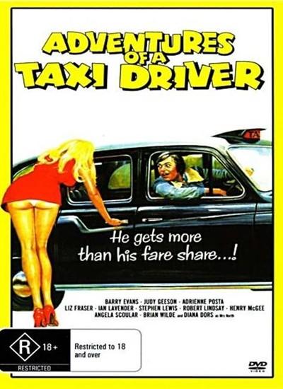 такси смотреть бесплатно 5: