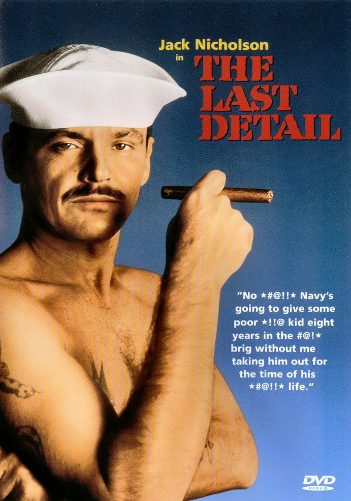 ��������� ����� - The Last Detail