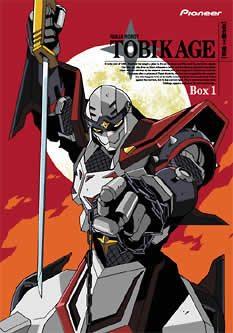 Ниндзя-воин Тобикагэ - Ninja Robots Tobikage