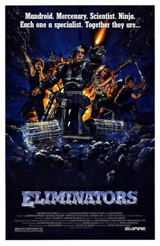Механические убийцы - Eliminators