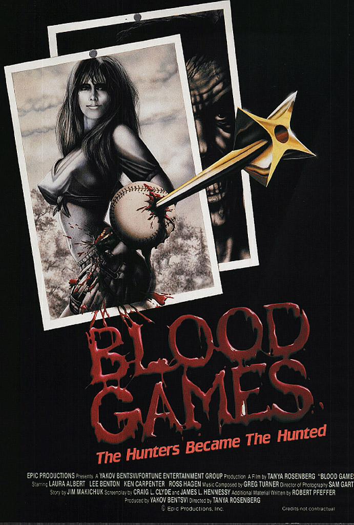 Кровавые игры - Blood Games