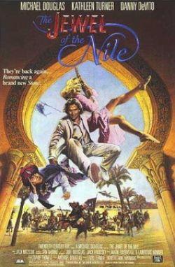 Жемчужина Нила - The Jewel of the Nile