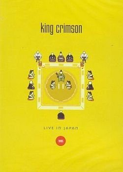 King Crimson: Live In Japan