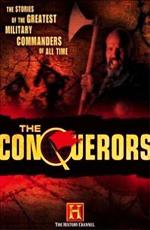Discovery: Завоеватели - Discovery- Conquerors