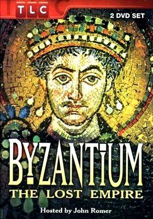 Византия. Утраченная империя - Byzantium. The Lost Empire