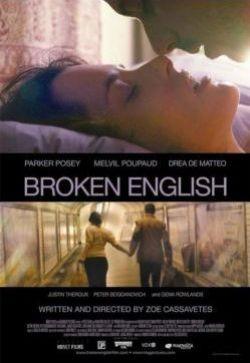 Любовь со словарем - Broken English