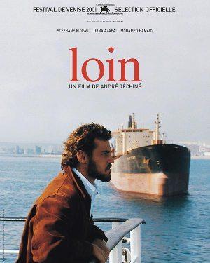 Далеко - Loin