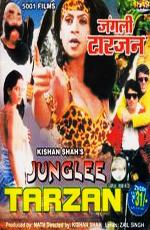 Разбойница - Junglee Tarzan