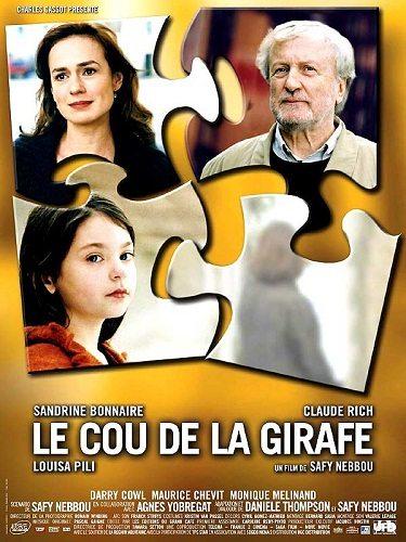 Шея жирафа - Le Cou de la girafe