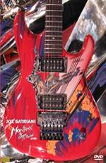 Joe Satriani - Montreux Jazz Festival 1988