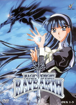 Магический рыцарь Раэрт OVA - Magic Knight Rayearth