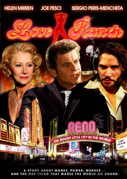 Ранчо любви - Love Ranch