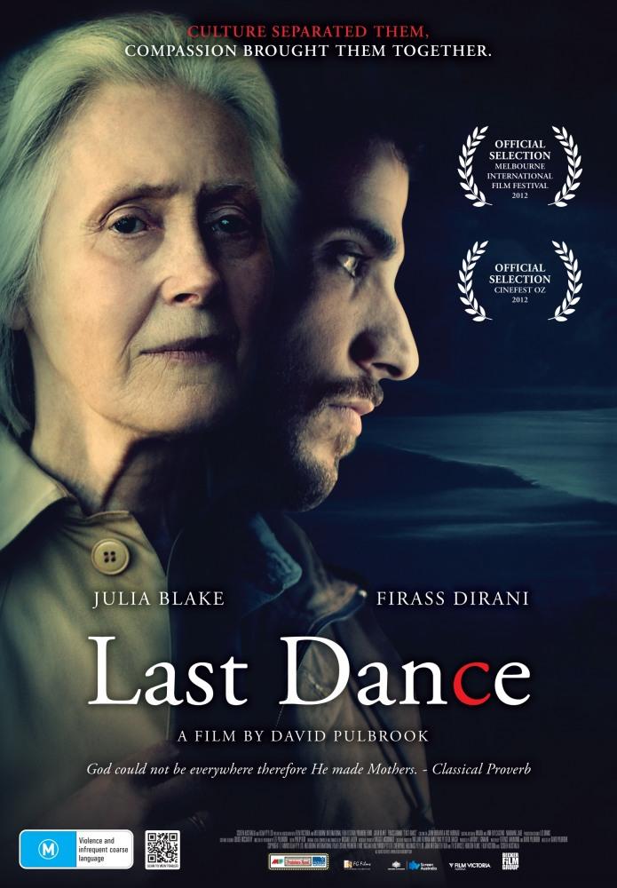 Последний танец - Last Dance
