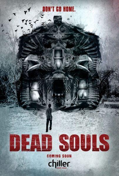 Мертвые души - Dead Souls
