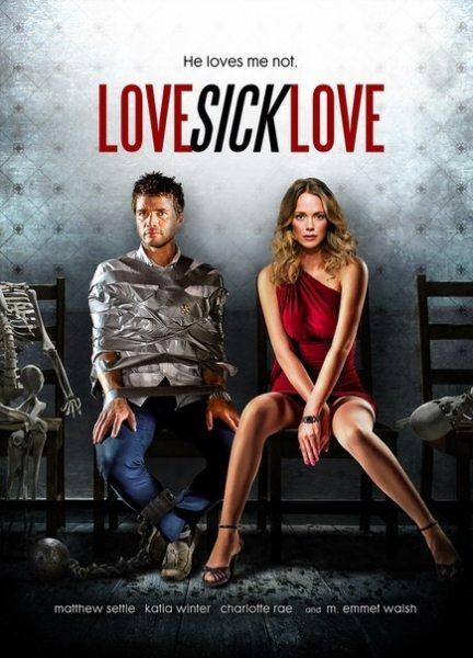 Люби или завтра умри - Love sick love
