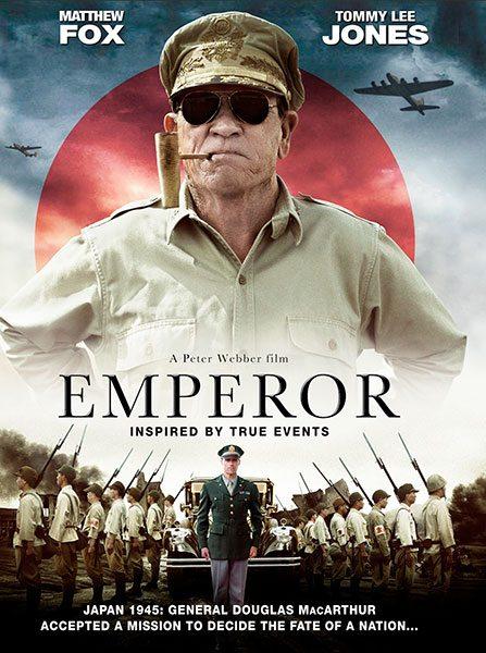 Император - Emperor