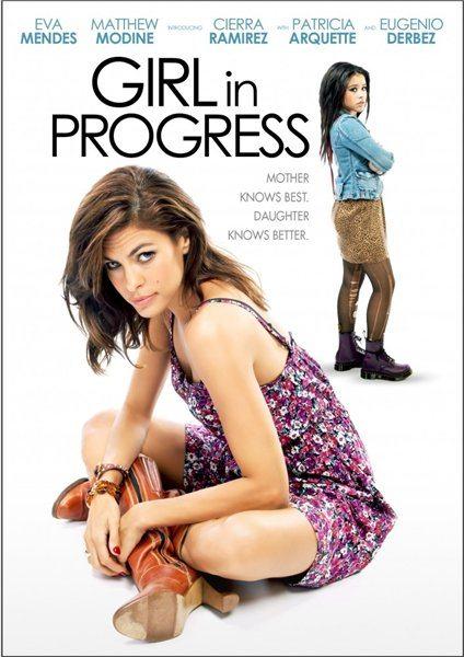 Трудный возраст - Girl in Progress