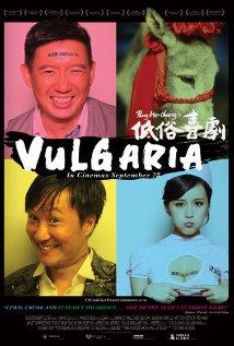 Вульгарная комедия - Vulgaria