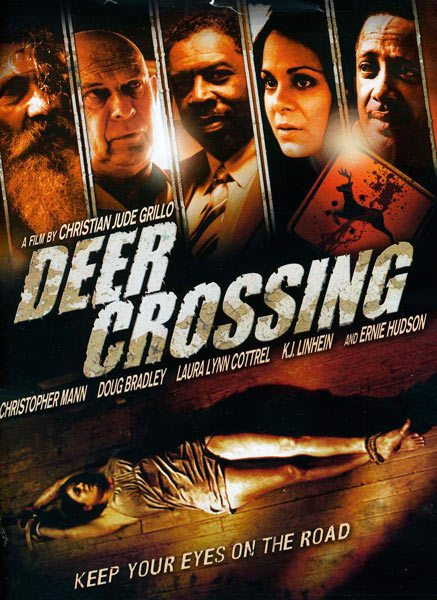������ ����� - Deer Crossing