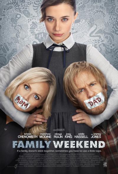 Семейный уик-энд - Family Weekend