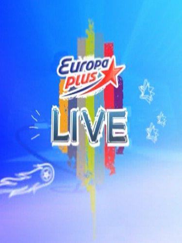 V.А.: Европа Плюс Live