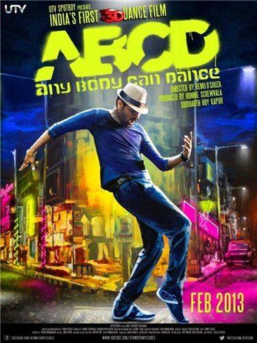 ABCD: Каждый может танцевать - ABCD- Any Body Can Dance