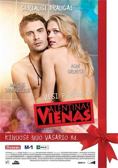 День святого Валентина - Valentinas Vienas