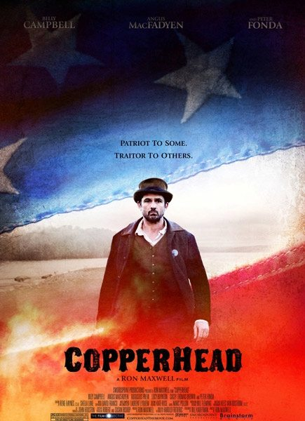 Щитомордник - Copperhead