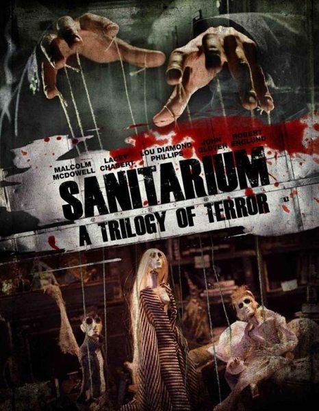 Санаторий - Sanitarium